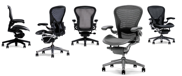 Herman Miller Aeron chiar- perhaps the best computer chair money can buy