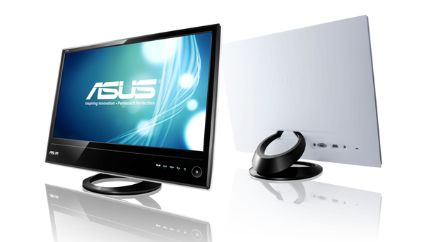 best-gaming-monitor-ASUS-ML228H