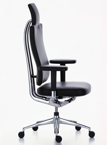 Vitra Headline fashoin chair